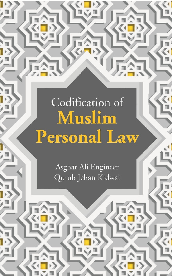 Codification of Muslim Personal Law