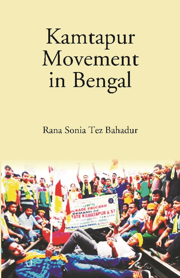 Kamtapur Movement in Bengal