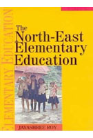 The North-East Elementary Education