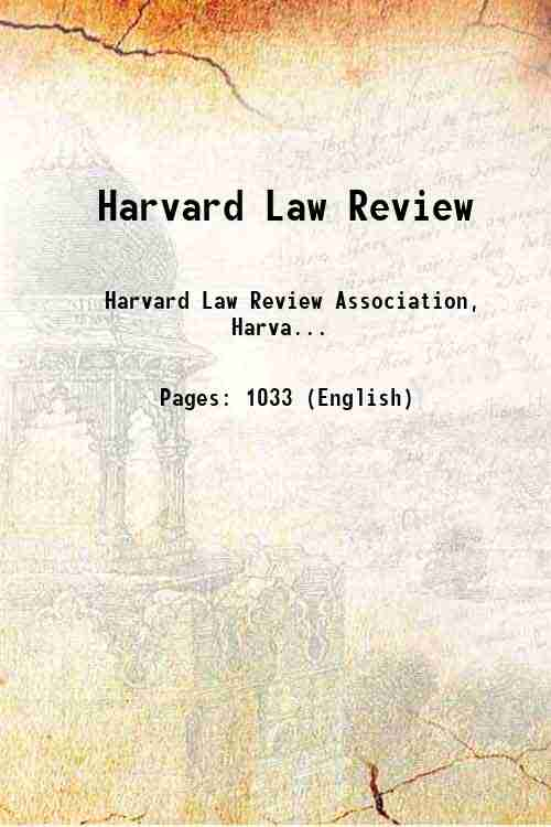 Harvard Law Review