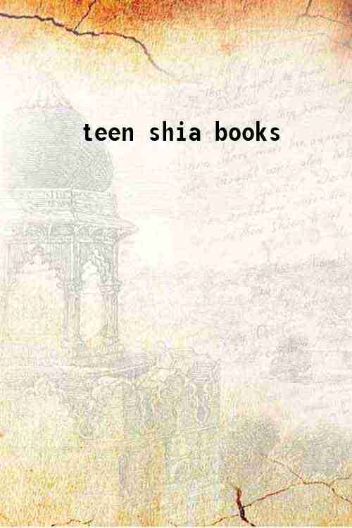 teen shia books