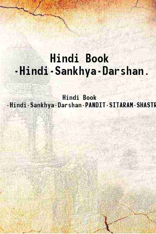 Hindi Book -Hindi-Sankhya-Darshan.