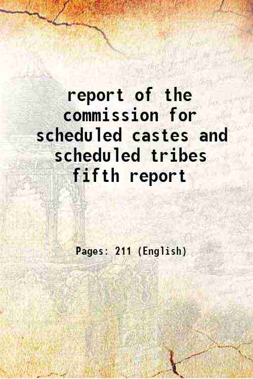report of the commission for scheduled castes and scheduled tribes fifth report