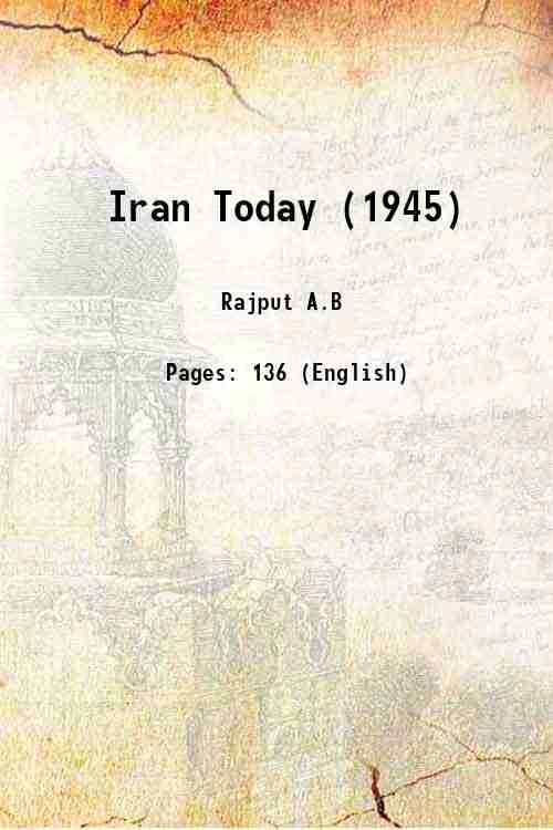 Iran Today (1945)