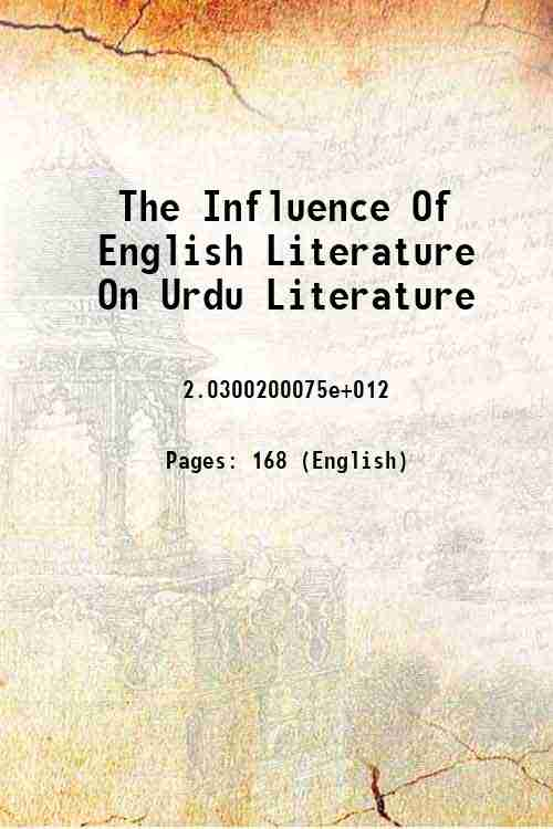 The Influence Of English Literature On Urdu Literature