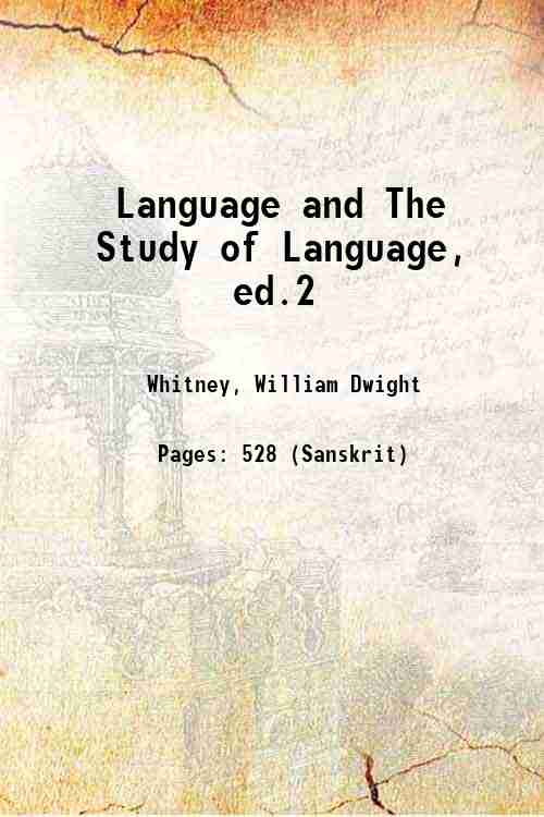Language and The Study of Language, ed.2