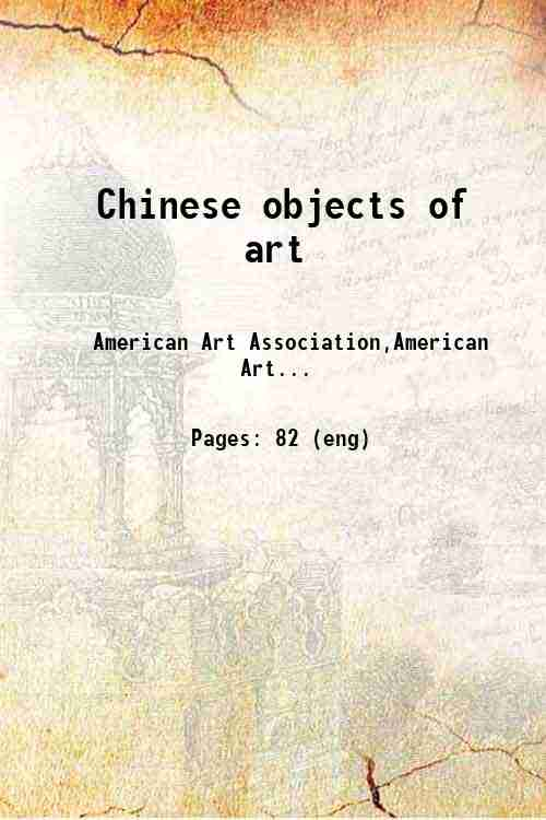 Chinese objects of art