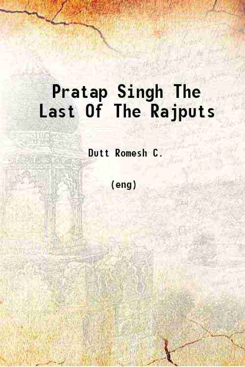 Pratap Singh The Last Of The Rajputs