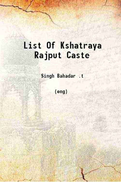 List Of Kshatraya Rajput Caste