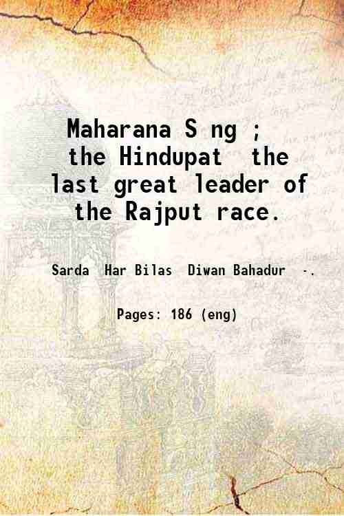 Maharana Sāngā; the Hindupat  the last great leader of the Rajput race.