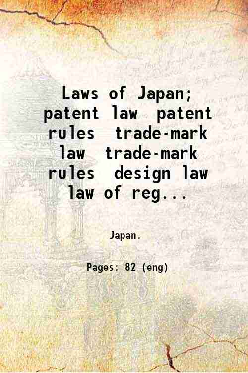 Laws of Japan; patent law  patent rules  trade-mark law  trade-mark rules  design law  law of reg...