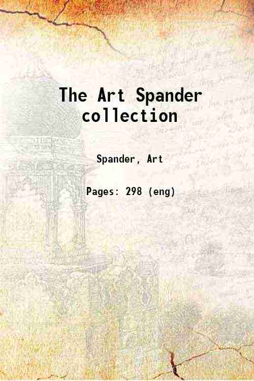 The Art Spander collection
