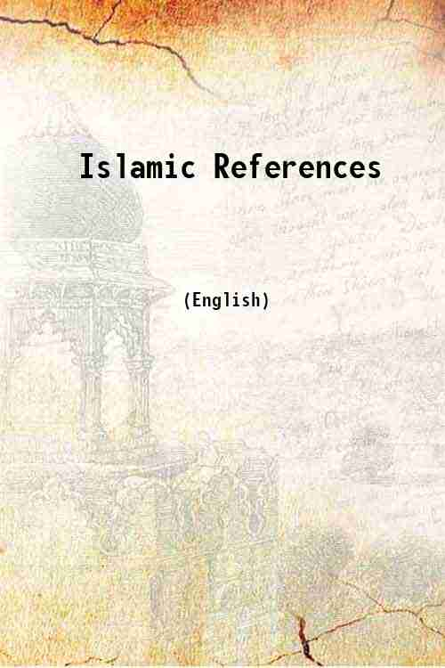 Islamic References