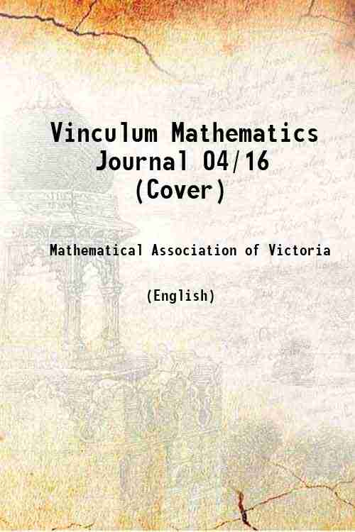 Vinculum Mathematics Journal 04/16 (Cover)