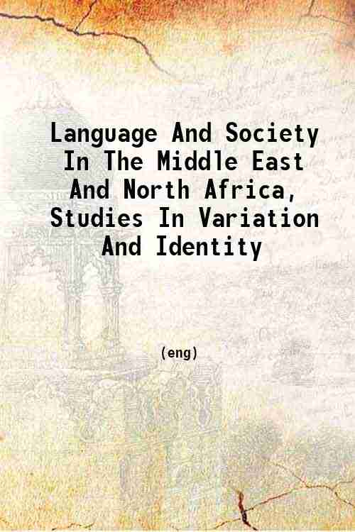 Language And Society In The Middle East And North Africa, Studies In Variation And Identity