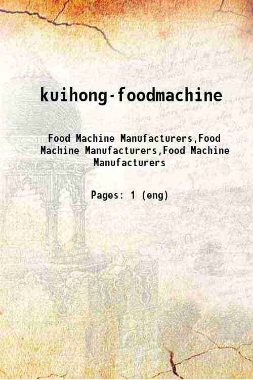 kuihong-foodmachine