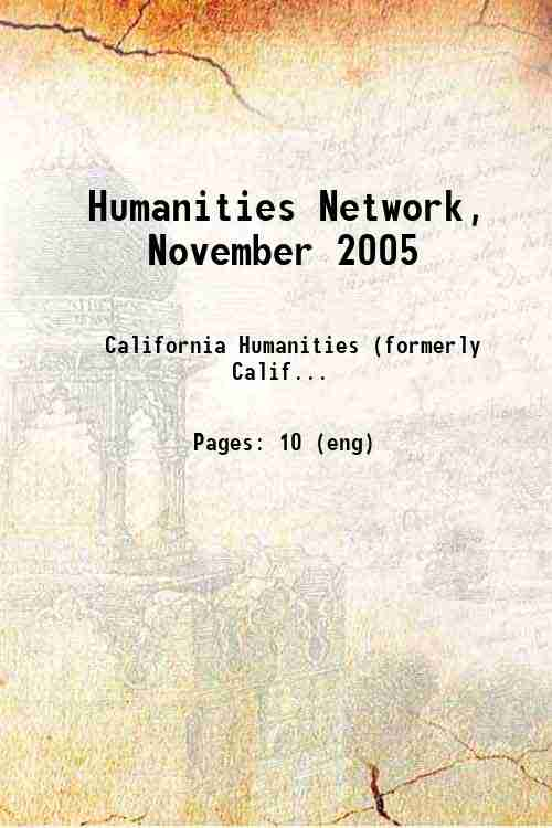 Humanities Network, November 2005