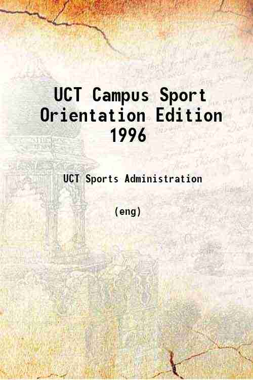 UCT Campus Sport Orientation Edition 1996