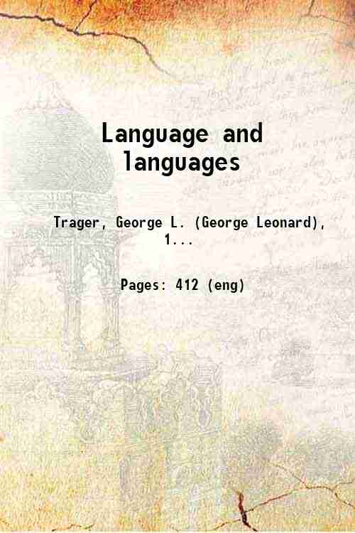 Language and languages