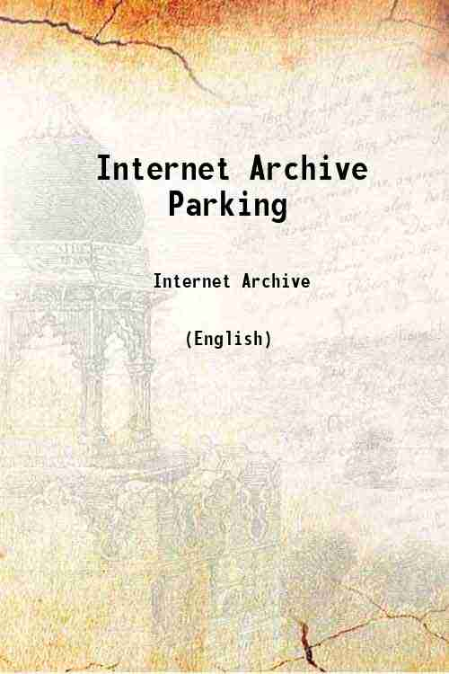 Internet Archive Parking