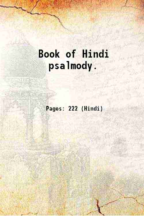 Book of Hindi psalmody.