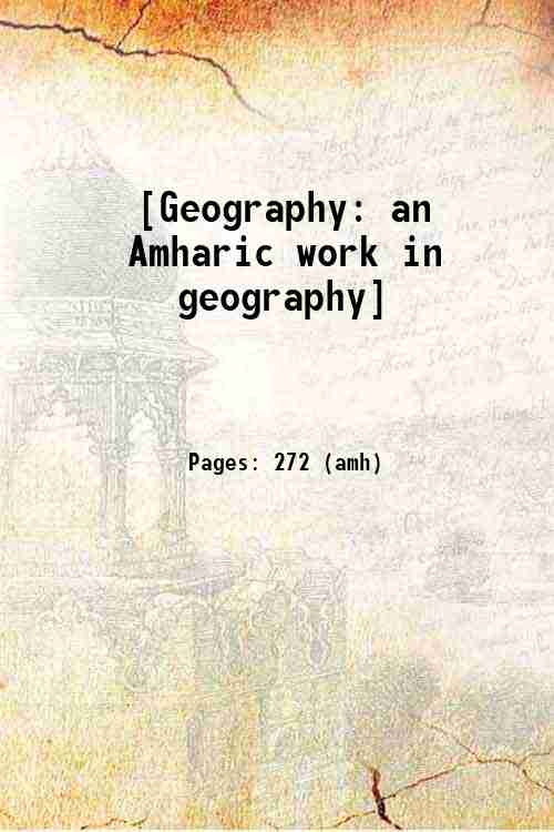 [Geography: an Amharic work in geography]