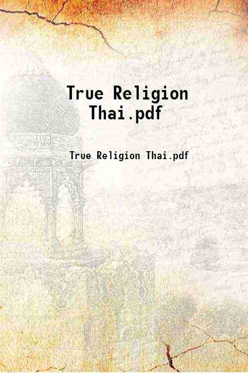 True Religion Thai.pdf