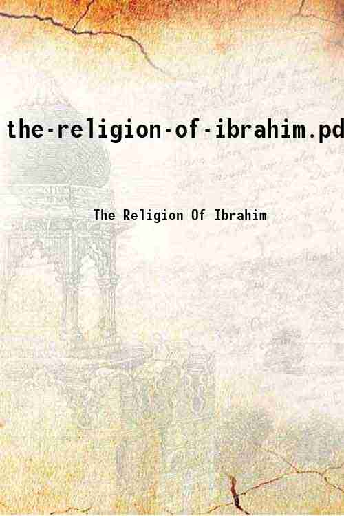 the-religion-of-ibrahim.pdf