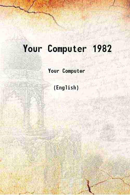 Your Computer 1982